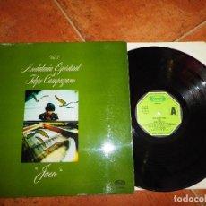 Discos de vinilo: FELIPE CAMPUZANO ANDALUCIA ESPIRITUAL JAEN VOL 3 LP VINILO DEL AÑO 1980 GATEFOLD 8 TEMAS PIANO. Lote 129551715