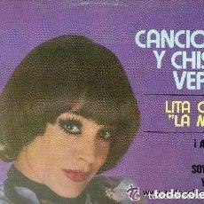 Discos de vinilo: LITA CLAVER LA MAÑA - CANCIONES Y CHISTES VERDES - LP OLYMPO 1980, EL MOLINO DE BARCELONA. Lote 129562615