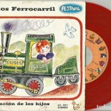 Discos de vinilo: CARLITOS FERROCARRIL - LA EDUCACION DE LOS HIJOS SINGLE DISCOS FESTIVAL, 1972. Lote 129600895