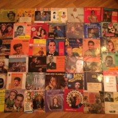 Discos de vinilo: LOTE 55 DISCOS VARIADOS - JOSÉ GUARDIOLA - KARINA - LUCHÓ GATICA. Lote 129606071