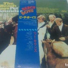 Discos de vinilo - BEACH BOYS - PET SOUNDS - TOJP 7246 - 129688939