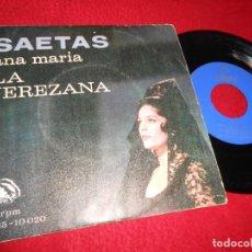 Discos de vinilo: ANA MARIA LA JEREZANA SEMANA SANTA EN GRANADA/LA PLEGARIA MAS COMPLETA +2 EP 1967 FIDIAS SAETAS. Lote 129740063