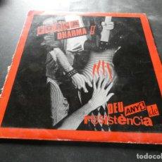 Discos de vinilo: LP COMPANYIA ELECTRICA DHARMA DEU ANYS DE RESISTENCIA VINILO MUY BUEN ESTADO. Lote 129978155