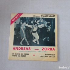 Discos de vinilo: SIRTAKI ANDREAS SANSE ZORBA LA DANSE DE ZORBA +3 DISCOPHON 1965 . Lote 129991699