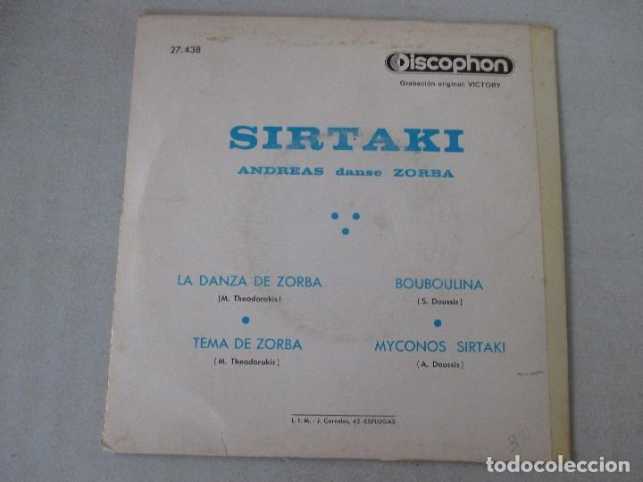 Discos de vinilo: Sirtaki Andreas sanse Zorba La danse de Zorba +3 DISCOPHON 1965 - Foto 2 - 129991699
