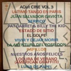 Discos de vinilo: LP ARGENTINO DE ARTISTAS VARIOS AQUÍ CINE VOLUMEN 3 AÑO 1974. Lote 130010195