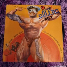 Discos de vinilo: BOLERO MIX. Lote 130035083