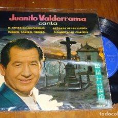 Discos de vinilo: JUANITO VALDERRAMA - PEDIDO MINIMO 6 EUROS. Lote 130039563