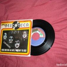 Discos de vinilo: KISS ?SINGLE ROCK AND ROLL ALL NITE (LIVE VERSION) / NOTHIN' TO LOSE 1976 SERIE DISCOTECA PROMOCIO. Lote 130062315