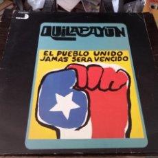 Discos de vinilo: QUILAPAYUN. EL PUEBLO UNIDO JAMAS SERA VENCIDO. DICAP. PATHE MARCONI FRANCE. 1975. LP. Lote 130094495