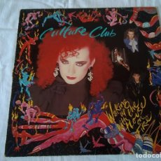 Discos de vinilo: 53-LP CULTURE CLUB, WAKING UP WITH THE HOUSE ON FIRE, 1984. Lote 130104743