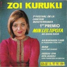 Discos de vinilo: ZOI KURUKLI - FESTIVAL MEDITERRANEO, MIN LES TIPOTA (NO DIGAS NADA) + 3 - EP BELTER 1965. Lote 130176815