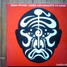 Discos de vinilo: JEAN MICHEL JARRE - LES CONCERTS EN CHINE . Lote 130273690
