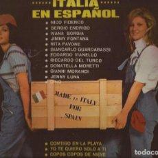 Discos de vinilo: LP-ITALIA EN ESPAÑOL VARIOS ARTISTAS RCA 10315 SPAIN 1966. Lote 130316818