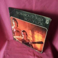 Discos de vinilo: EL CAMARON DE LA ISLA CON LA COLABORACION ESPECIAL DE PACO DE LUCIA - PHILIPS 1969. Lote 130345682