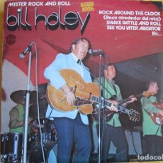 Discos de vinilo: LP - BILL HALEY - MISTER ROCK AND ROLL (SPAIN, DISCOS DOBLON 1980). Lote 130355918