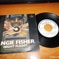 Discos de vinilo: ANGIE FISHER NIGHT FLIGHT ANGEL BANDA SONORA JUGANDO CON LA MUERTE SINGLE VINILO 1982 PROMO ESPAÑA. Lote 130356822