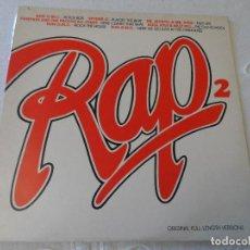 Discos de vinilo: RAP 2 - RECOPILATORIO. Lote 130381442