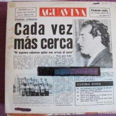 Discos de vinilo: LP - AGUAVIVA - CADA VEZ MAS CERCA (PROMOCIONAL ESPAÑOL, ACCION RECORDS 1970, PORTADA DOBLE). Lote 130421110