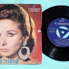 Discos de vinilo: SINGLE - MARIFE DE TRIANA - LA LUNA. Lote 130442770