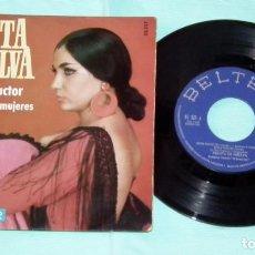 Discos de vinilo: SINGLE - PERLITA DE HUELVA - AMIGO CONDUCTOR. Lote 130443410