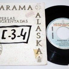 Discos de vinilo: SINGLE - ALASKA Y DINARAMA - PERLAS ENSANGRENTADAS. Lote 130443750