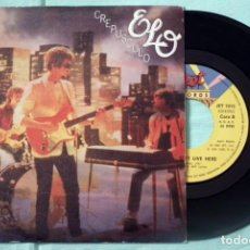 Discos de vinilo: SINGLE - ELO - CREPUSCULO. Lote 130443842