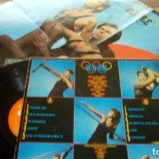 Discos de vinilo: OLE OLE LP 1983. PRIMER LP CON POSTER + ENCARTE -LETRAS LIMITADO. Lote 130484330