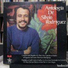 Discos de vinilo: SILVIO RODRÍGUEZ - ANTOLOGÍA DE SILVIO RODRÍGUEZ LP 1978 MEXICO. Lote 131687563