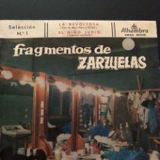 Discos de vinilo: SELECCIÓN 1 FRAGMENTOS DE ZARZUELAS.LA REVOLTOSOSA EL NIÑO JUDIO .ANA MARIA IRIARTE. Lote 130501011