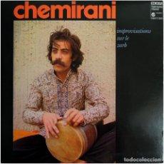 Discos de vinilo: CHEMIRANI – IMPROVISATIONS SUR LE ZARB - LP SPAIN 1980 - HARMONIA MUNDI / EDIGSA EHM 11-0019. Lote 130510490