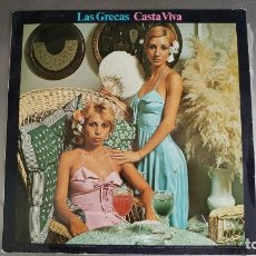Discos de vinilo: LAS GRECAS-LP CASTA VIVA. Lote 130516250