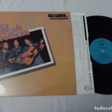 Discos de vinilo: THE MCPEAK BROTHERS – THE MCPEAK BROTHERS (USA 1977). Lote 130536578