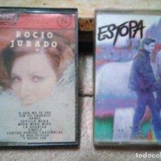 Discos de vinilo: DOS CASSETES IDOLOS ESPAÑOLES. Lote 130565486