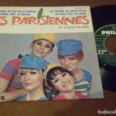 Discos de vinilo: LES PARISIENNES ET CLAUDE BOLLING ?–L'ARGENT NE FAIT PAS LE BONHEUR+3 FRANCIA-PHILIPS ?437 242 BE -. Lote 130569846