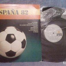 Discos de vinilo: ESPAÑA 82 - RARO LP NUNCA ANTES VENDIDO EN TODOCOLECCION - ARIOLA 1981 NINGUNO EN VENTA EN EL MUNDO. Lote 130642790