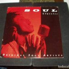 Discos de vinilo: SOUL CLASSICS LP DOBLE VARIOS. Lote 130708439