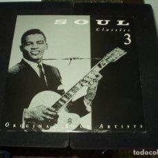 Discos de vinilo: SOUL CLASSICS 3 LP DOBLE VARIOS. Lote 130709304