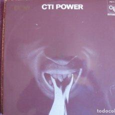 Discos de vinilo: LP - CTI POWER - VARIOS (PROMOCIONAL ESPAÑOL, CTI RECORDS 1975). Lote 130717394