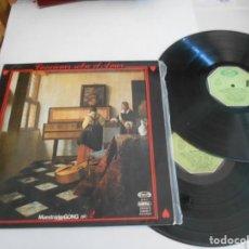 Discos de vinilo: CANCIONES SOBRE EL AMOR-LP DOBLE-PORT.ABIERTA-1976-GUALBERTO TILBURI PAU RIBA HILARIO CAMACHO . Lote 130725634