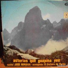 Discos de vinilo: JOSE NORIEGA ASTURIAS QUE GUAPINA YES MOVIE PLAY 1970 LP PEPETO. Lote 130726389