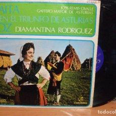 Discos de vinilo: JOSE REMIS OVALLE / DIAMANTINA RODRIGUEZ - GAITA Y VOZ EN EL TRIUNFO DE ASTURIAS - LP. Lote 130727009