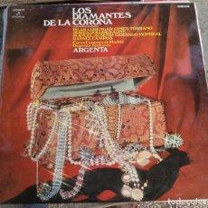 Discos de vinilo: LOS DIAMANTES DE LA CORONA ZARZUELA COLUMBIA 1974 PILAR LORENGAR GINES TORRANO. Lote 130733779