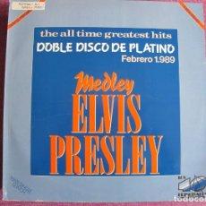 Discos de vinilo: MAXI - ELVIS PRESLEY - MEDLEY (PROMOCIONAL ESPAÑOL, EXCLUSIVO DE LOS 40 PRINCIPALES) RCA 1989. Lote 130911596