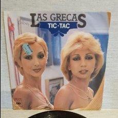 Discos de vinilo: LAS GRECAS / TIC TAC / SG - CBS - 1977 / MBC. ***/***. Lote 130912304