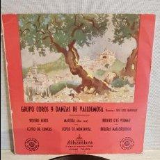 Discos de vinilo: GRUPO COROS Y DANZAS DE VALLDEMOSA / EP - ALHAMBRA / AÑOS 50 / MBC. ***/***. Lote 130914460