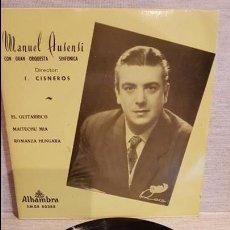 Discos de vinilo: MANUEL AUSENSI / EL GUITARRICO / EP - ALHAMBRA - 1960 / MBC. ***/***. Lote 130921760