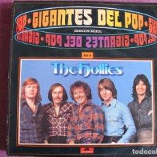 Discos de vinilo: LP - THE HOLLIES - GIGANTES DEL POP (SPAIN, POLYDOR 1981). Lote 130925612