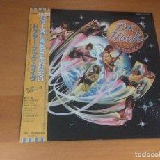 Discos de vinilo: VINILO EDICIÓN JAPONESA DE DR. HOOK - LIVE IN THE U.K.. Lote 130970228
