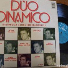 Discos de vinilo: DUO DINAMICO -INTERPRETAN EXISTOS INTERNACIONALES -LP 1996. Lote 130979972